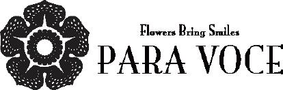 長野のお花屋さん パラボッセ